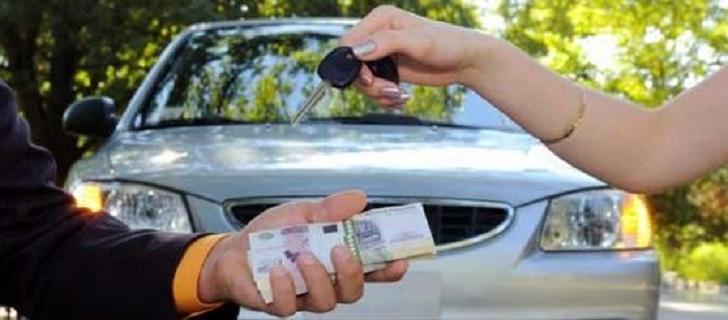 Gratis Gratis Site Om Je Auto Te Verkopen Voor De Hoogste Prijs