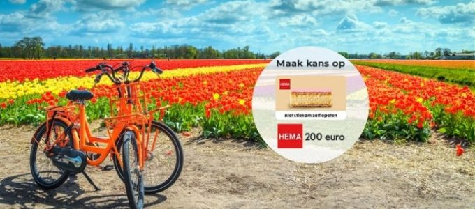Maak kans op een HEMA cadeaukaart tw.v. € 200